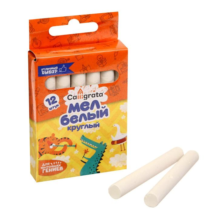 Мел школьный белый набор 12шт круглый беспыльный в картон коробке