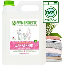 Средство для стирки Synergetic синтетическое 5л Ош