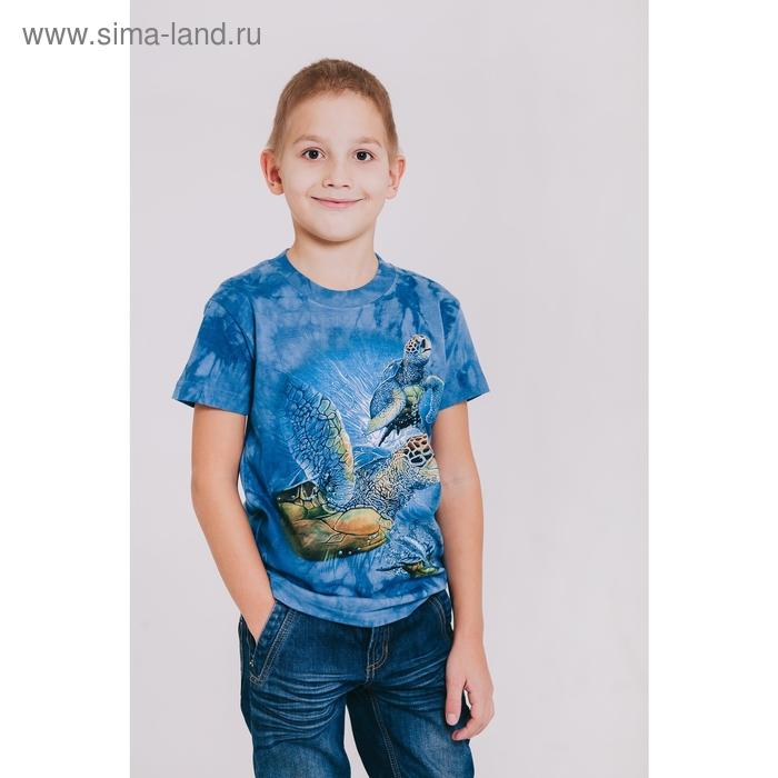 Футболка детская Collorista 3D Turtle, возраст 4-6 лет, рост 110-122 см, цвет синий