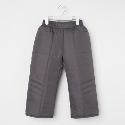 Брюки для мальчика 60602 рост 110-116 (30), цвет темно-серый