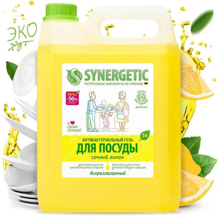 Антибактериальное средство для мытья посуды и кухонного инвентаря Synergetic, 5л