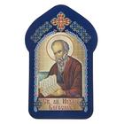 """Икона для ношения с собой """"Святой апостол Иоанн Богослов"""""""