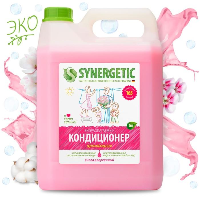 "Кондиционер для белья Synergetic ""Аромамагия"" биоразлагаемый, 5 л"