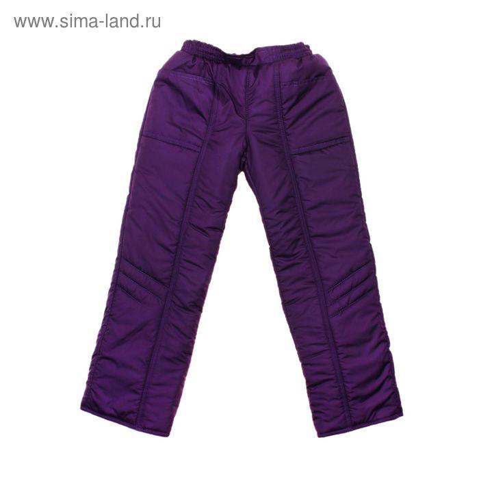 Брюки для девочки 60302 рост 110-116 (30), цвет фиолетовый