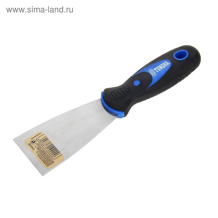 Шпатель малярный TUNDRA comfort, 50 мм, металл, двухкомпонентная ручка