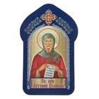 """Икона для ношения с собой """"Святой преподобный Антоний Великий"""""""