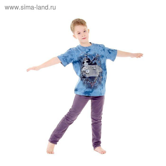 Футболка детская Collorista 3D Force, возраст 10-12 лет, рост 140-152 см, цвет синий