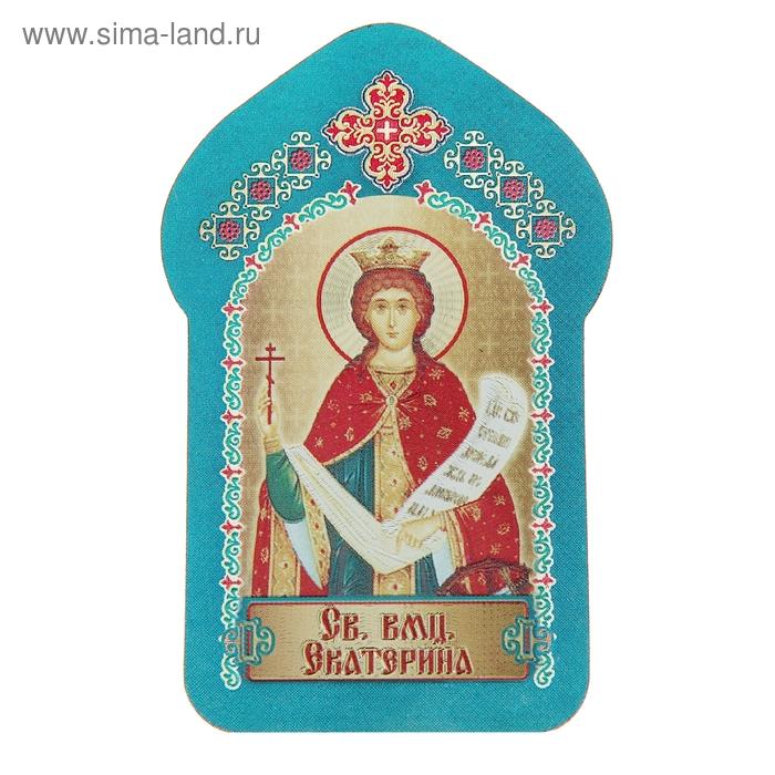 """Икона для ношения с собой """"Святая великомученица Екатерина"""""""