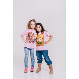 Футболка детская Collorista 3D Sunshine, возраст 2-4 года, рост 92-110 см, цвет розовый