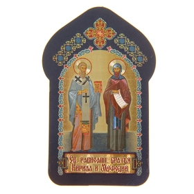 """The icon to carry """"Holy equal to the apostles brothers Cyril and Methodius"""""""