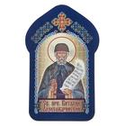 """Икона для ношения с собой """"Святой преподобный Виталий Александрийский"""""""
