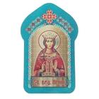 """Икона для ношения с собой """"Святая великомученица Ирина"""""""