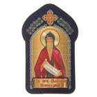 """Икона для ношения с собой """"Святой преподобный Максим Исповедник"""""""