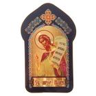 """Икона для ношения с собой """"Святой пророк Илия"""""""