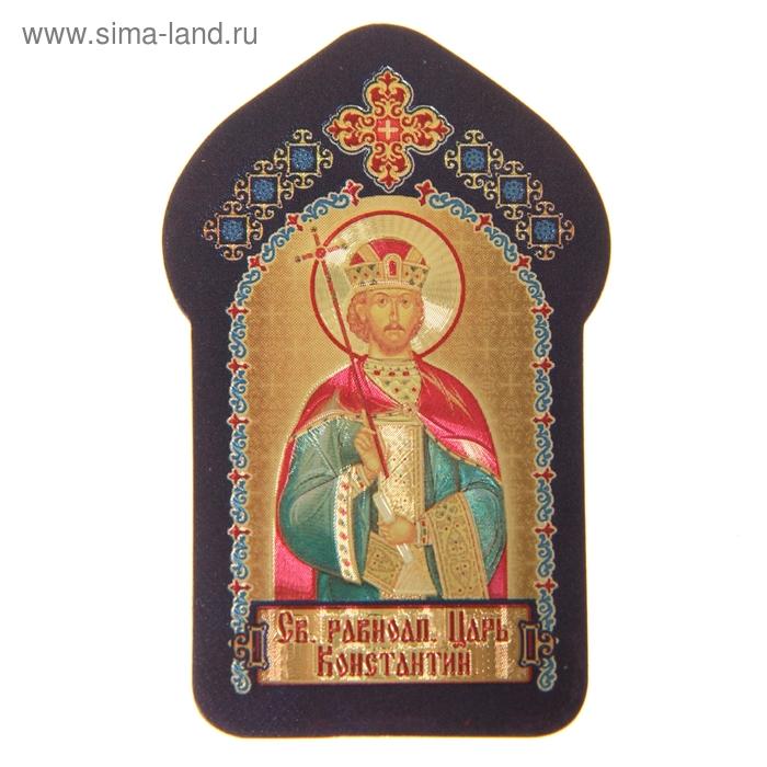 """Икона для ношения с собой """"Святой равноапостольный Царь Константин"""""""