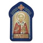 """Икона для ношения с собой """"Святой преподобномученик Дионисий Ареопагит"""""""