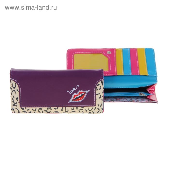 """Кошелёк женский """"Поцелуй"""", 3 отдела, отдел для кредиток, цвет фиолетовый"""