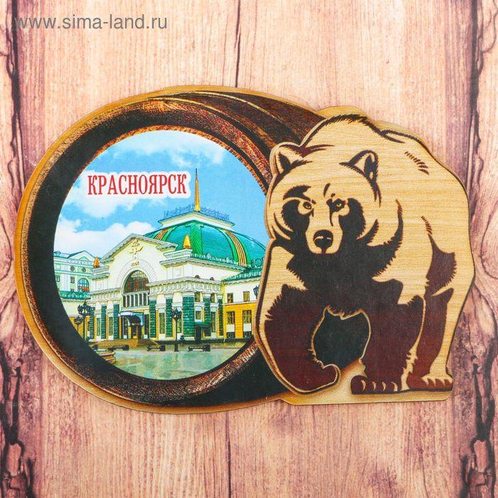 """Магнит в форме медведя """"Красноярск"""""""