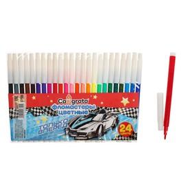 Фломастеры, 24 цвета, невентилируемый колпачок, «Машинка»
