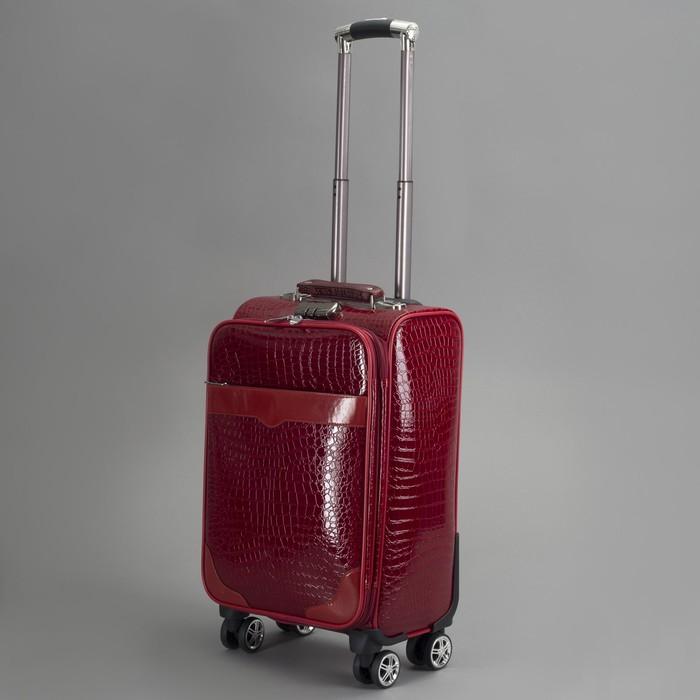 """Чемодан """"Рептилия"""", малый, 20"""", 36 л, 1 отдел, наружный карман, кодовый замок, цвет бордовый"""