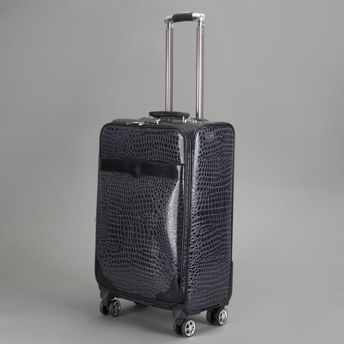 """Чемодан """"Рептилия"""", средний, 24"""", 60 л, 1 отдел, с расширением, наружный карман, кодовый замок, цвет серый"""