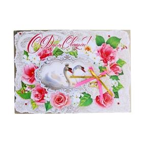 Открытка 'С Днем Свадьбы!' лебеди, цветы Ош