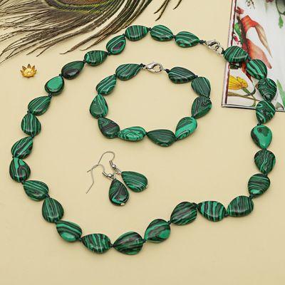 "The set of 3 items: earrings, necklace, bracelet, drop ""malachite"""