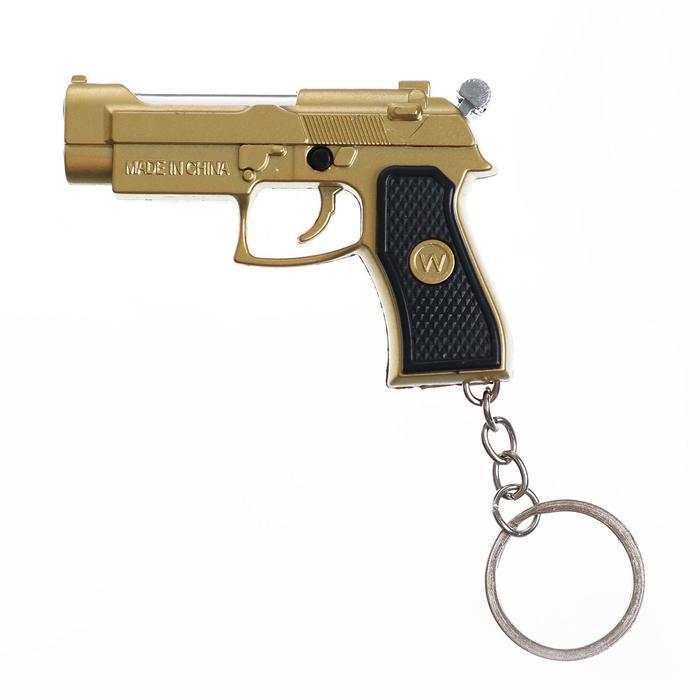"""Лазер """"Пистолет"""""""