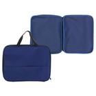 Папка с ручками текстиль А4, 350*275*20 Офис с карманом, Синяя