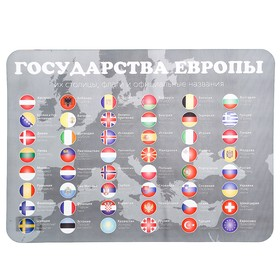 Накладка на стол пластиковая, А3, Обучающая, 430 х 320 мм, 400 мкм, «Флаги», НПД-2