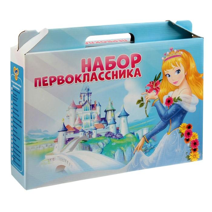 "Набор первоклассника ""Для девочки"""