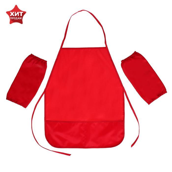 Фартук для труда + нарукавники, Стандарт (фартук: 485х395 мм, нарукавники 250х120 мм) красные