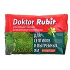 Средство для выгребных ям и септиков Доктор Rubit 75 г