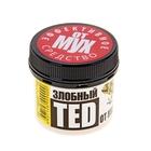 Средство от мух Злобный TED банка 75г