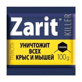Средство от грызунов Zarit ТриКота ГРАНУЛЫ киллер 100 г - фото 4663837