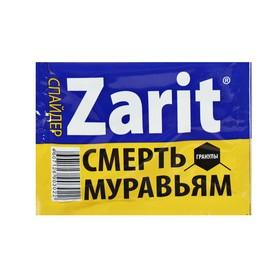 Средство от муравьев Zarit СПАЙДЕР 10 г Ош