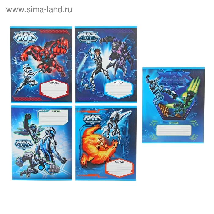 Тетрадь 18 листов клетка Max Steel, обложка картон, 5 видов МИКС