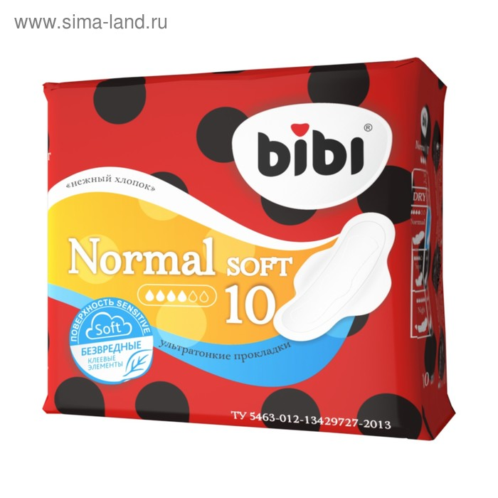 ПРОКЛАДКИ «BIBI» NORMAL SOFT, 10 ШТ