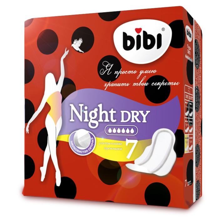 Прокладки «BiBi» Super Night Dry, 8шт