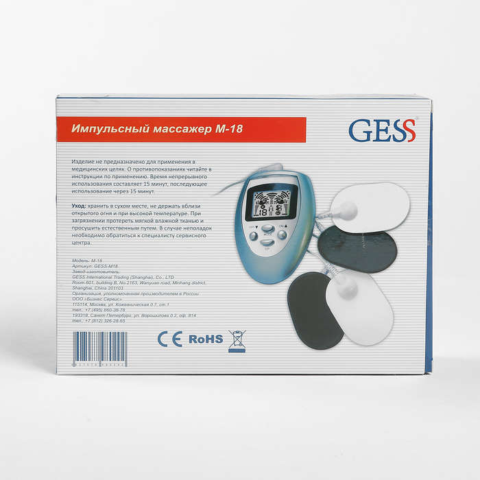 Массажёр GESS M-18 для тела, электрический, миостимулятор
