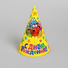 """Колпак бумажный """"С Днём Рождения"""", весёлые шары, набор 6 шт., 16 см"""