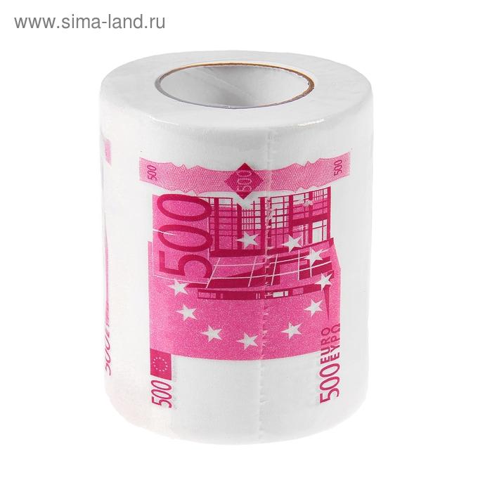 """Прикол туалетная бумага двухслойная """"Евро"""" 10 метров"""