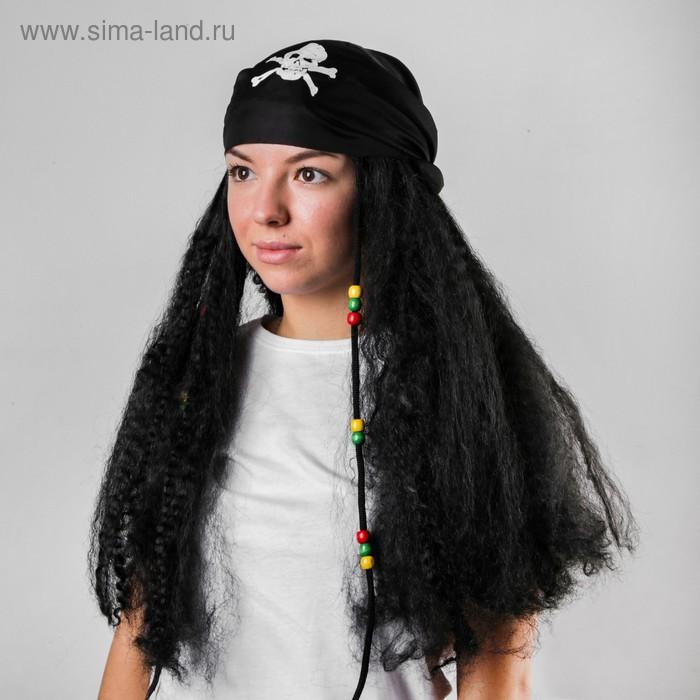 """Карнавальный парик """"Пират"""", бандана с длинными волосами, 110 г"""