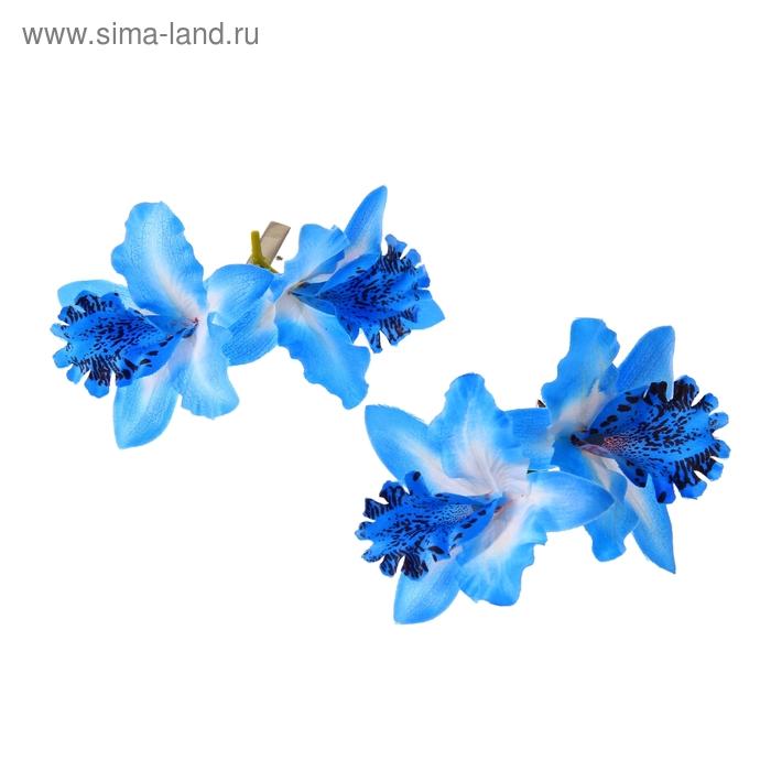 """Зажим гавайский """"Орхидея"""", цвета МИКС"""