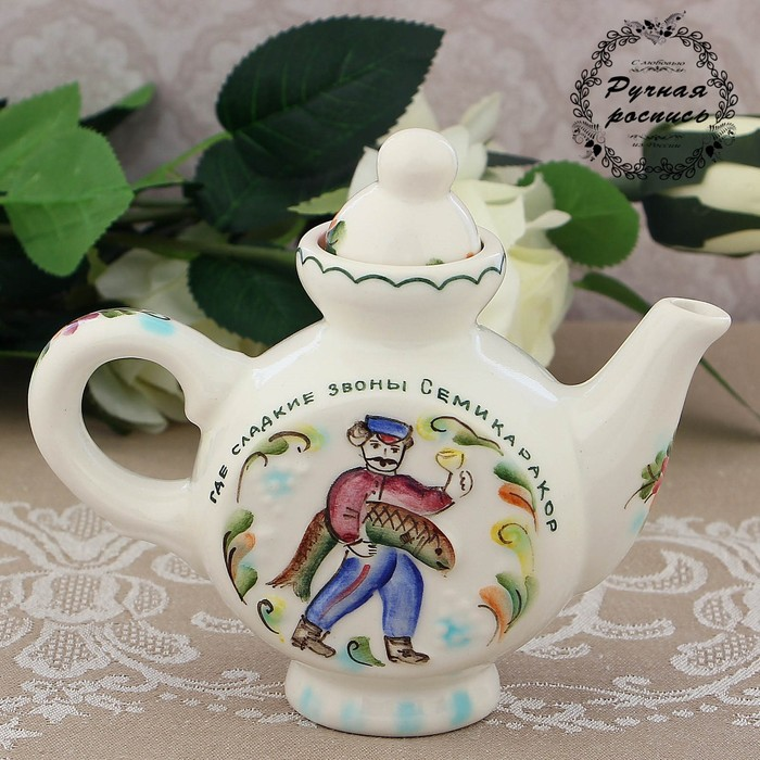 """Чайник """"Донской сувенир"""" 1 сорт, 280 мл"""