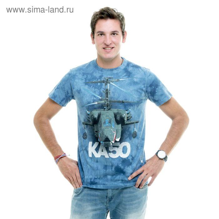"Футболка мужская Collorista 3D ""КА-50"", размер S (44), 100% хлопок, трикотаж"