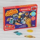 Игра на липучках, конструктор «Планеты» 3D, Весёлые липучки