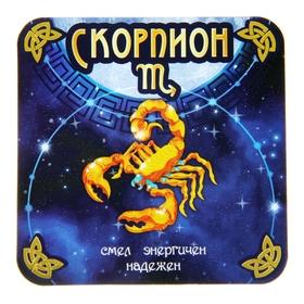 Двухсторонний магнит зодиак 'Скорпион' Ош