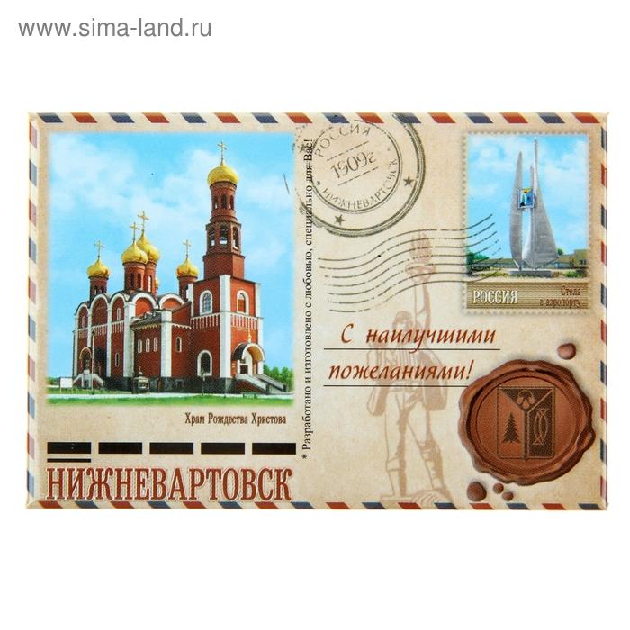 Магнит-письмо закатной «Нижневартовск. Храм Рождества Христова»