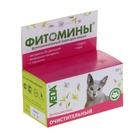 """""""Фитомины"""" для кошек с очистительным фитокомплексом, 50 г"""